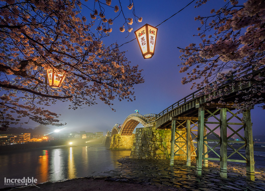 Kintaikyo Bridge (錦帯橋)